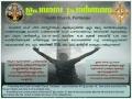 വോയ്സ് ഓഫ് പീസ്:ഉപവാസ പ്രാര്ത്ഥന പോര്ട്ട്ലീഷിനടുത്തുളള ഹീത്ത് ദേവാലയത്തില് ജൂലൈ 4 ന്