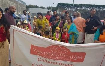 ശ്രീകൃഷ്ണ ജയന്തി രക്ഷാബന്ധന് ആഘോഷങ്ങള് ഗാല്വേയില്  നടന്നു